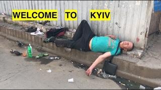 Грязь, воровство и наливайки. Киевский вокзал встречает гостей столицы