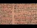 Христианство видоизменённый греческий культ Озириса
