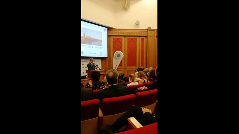 Конференция EAC