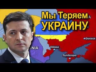 Киев начал принимать жесткие меры, увидев массовый исход украинцев в Россию