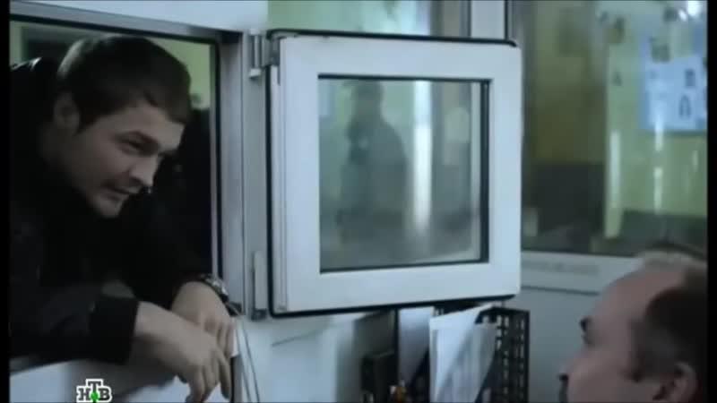 Михаил Гаврилов фан видео Билетик в кино