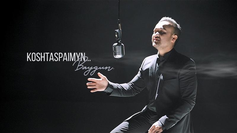 Baygun Koshtaspaimyn Official Music Video