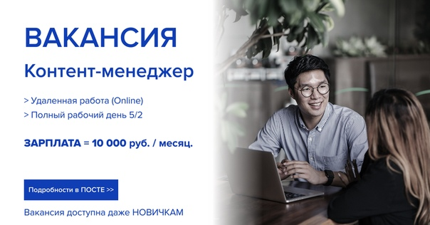 копирайтер вакансии удаленная работа для новичков москва
