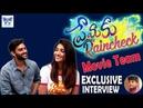 Premaku Raincheck Movie Team Exclusive Interview | Abhilash Vadada | Priya Vadlamani | Myra Media