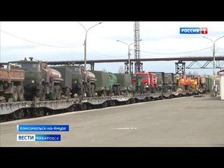 Первый эшелон железнодорожных войск отправился на БАМ из Комсомольска-на-Амуре