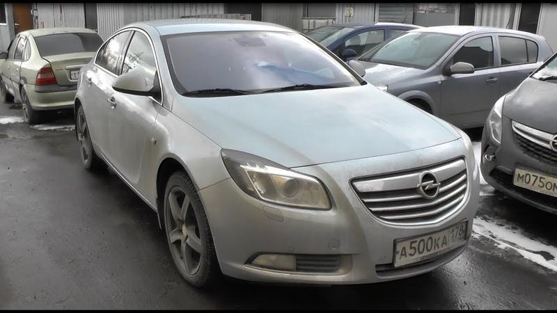 Выбираем б у Opel Insignia бюджет 700 800тр