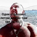 Личный фотоальбом Алексея Куличенко
