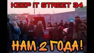 ПЕРВАЯ АВТОСХОДКА 2К21/ 2 ГОДА KEEP IT STREET 34/ С САМЫМИ ГРОМКИМИ ТАЧКАМИ ГОРОДА ВОЛГОГРАДА/ДЫМОМ