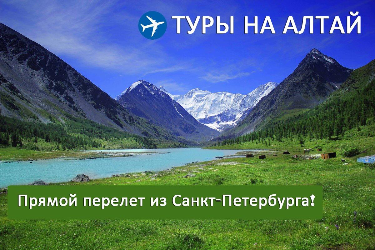 VBRX Y5F6 E Алтай лето 2020