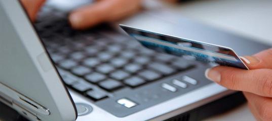 Взять кредит в прокопьевске микрокредиты онлайн украина
