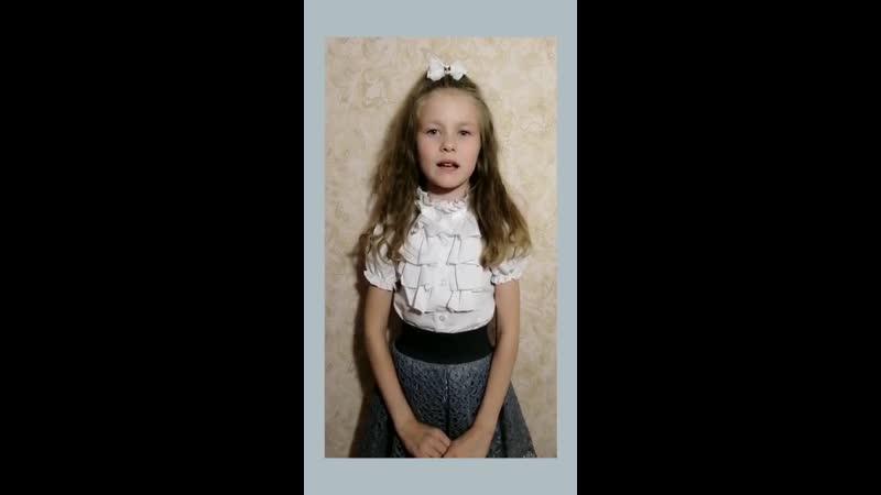 СПАСИБОМЕДИКАМ от 1 класса Г МБОУ ПСОШ№ 1 им Г В Алисова Кислица Алевтина