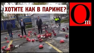 Докеры Владивостока показали пример беларусам и хабаровчанам, как нужно разговаривать с властью!