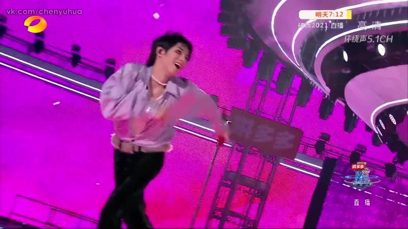 Rus sub Навсегда 《For Forever 》 Hua Chenyu 华晨宇 HunanTVNewYearConcert 31 12 2020
