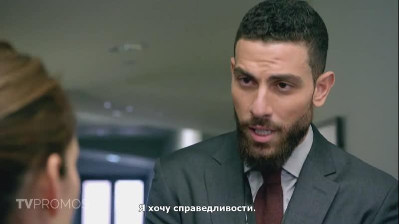 FBI ФБР Промо 3x04 Безумная любовь Rus SUB