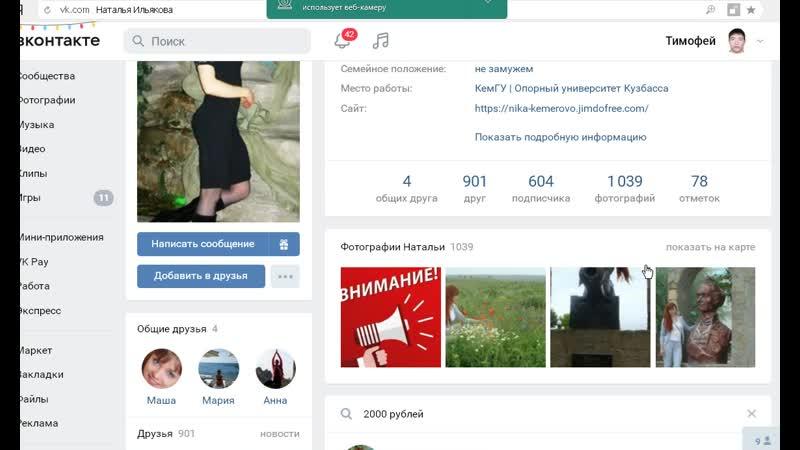 приз 2000 рублей на карту сбербанка