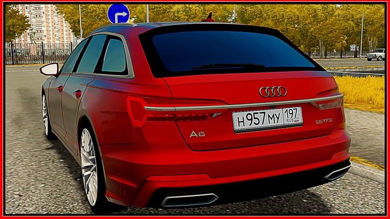 🚗 Audi A6 Avant 🚗 для City Car Driving 1 5 9 2 ПОПАЛ В ДТП НА Audi A6 Сити Кар Драйвинг