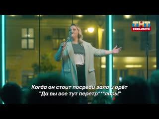 """Новый сезон """"Женский стендап"""" по субботам в 21:00 на ТНТ"""