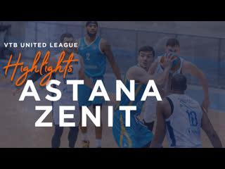 Лучшие моменты: Астана - Зенит | Сезон 2020/21