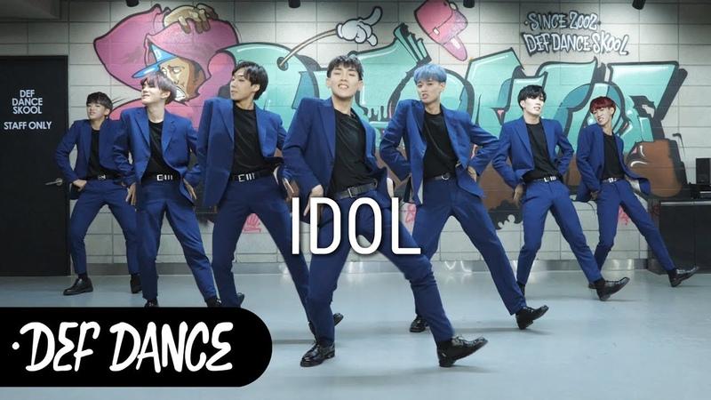 BTS(방탄소년단) - IDOL(아이돌) 커버댄스 No.1 댄스학원 KPOP DANCE COVER 데프월말평가 가수오디494