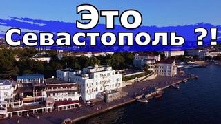 Русский из Канады первый раз в Севастополе #ПораВалить #Крым