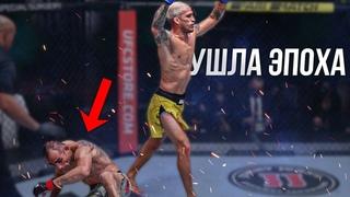 Вот почему Чарльз Оливейра УНИЧТОЖИЛ Тони Фергюсона ! Разбор боя UFC 256