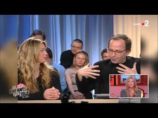 Les enfants de la tele (14/09/20) : Helene et Patrick