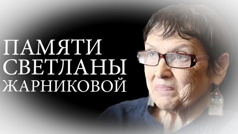 Откуда пошла земля русская? Информация к размышлению (16+), изображение №1
