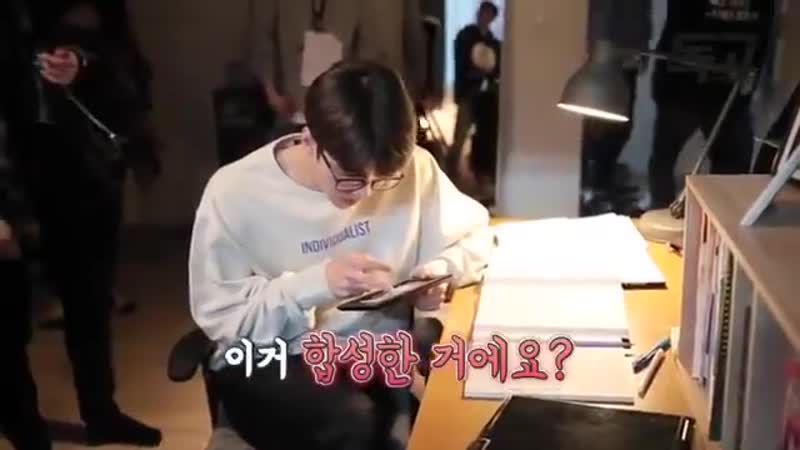 EXO Sehun @Dokgo Rewind