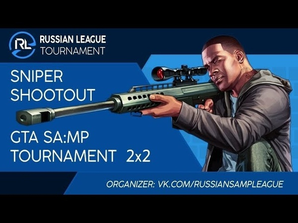 RSL Sniper Shootout 2x2 FINAL SVO vs RQ