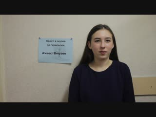 Инициатива: Квест в музее по-Уральски