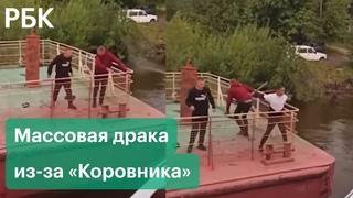 Бита и бутылки против перцовых баллончиков. Массовая драка на выставке в Архангельске