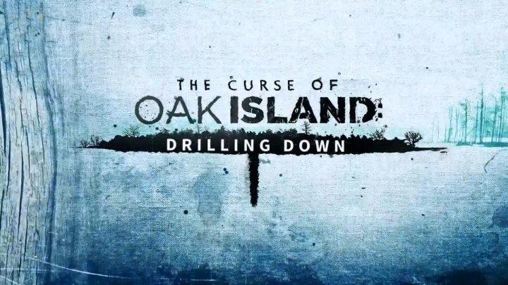Проклятие острова Оук 4 сезон 1 серия Загадки четвертого сезона