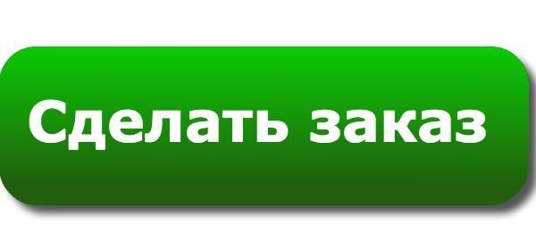 Картинки для сайта заказать