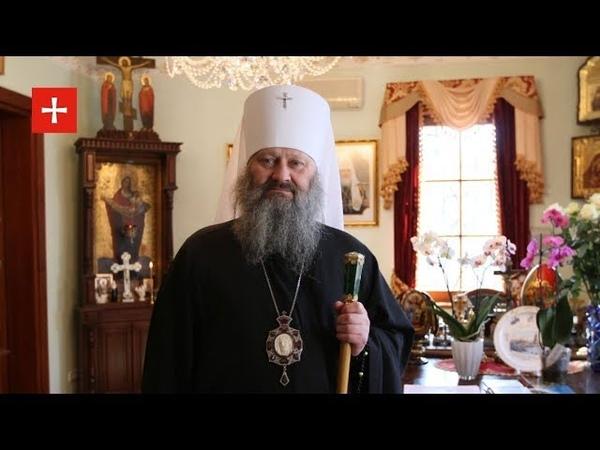 Митропит Павел после обысков СБУ (укр)