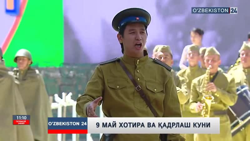 Jenisbek Piyazov День победы