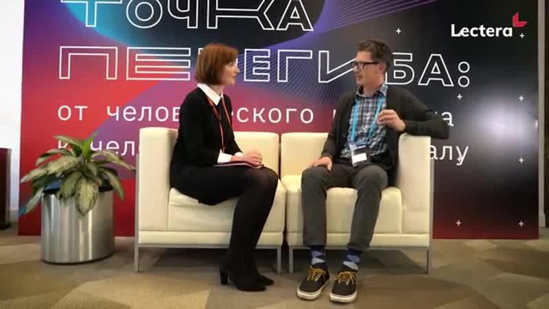Интервью Lectera с Джаредом Стайном вице президентом компании Canvas