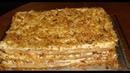 . Настоящий торт Наполеон Классический, слоеный, все секреты Napoleon cake preparation.