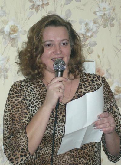 Александра Гурьева