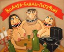 Личный фотоальбом Павла Никулина
