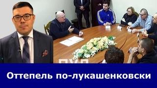 ❗️Путин отправил Лукашенко в СИЗО. В Беларуси начались переговоры с оппозицией для транзита власти