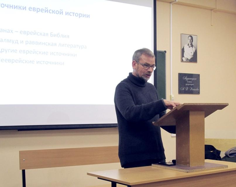 Профессор из Канады прочитал курс лекций на историческом факультете, изображение №4