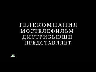Бьянка в сериале : Под прицелом_16-я серия(криминал,детектив),Россия |  2013 • HD