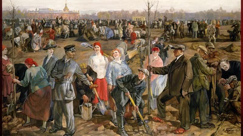 Бучкин Петр Дмитриевич 1886 1965 Всероссийский праздник труда 1 мая 1920 года 1935
