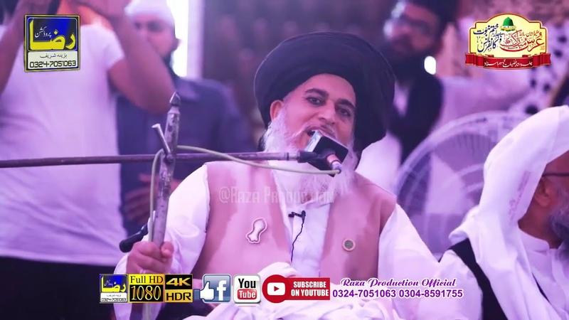Shala Bozdilan Kadi Neend Na Ave By Khadim Hussain Rizvi Short Clip
