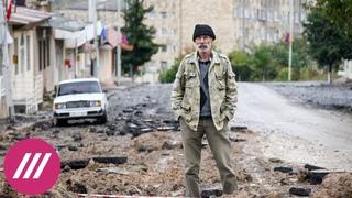 «В таком формате перемирия быть не может». Почему в Карабахе все еще продолжаются бои