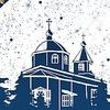 Христорождественский собор города Хабаровска