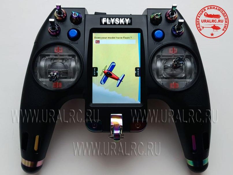Flysky FS-NV14 Nirvana, изображение №12