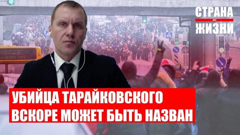 Экс сотрудник Алмаз ИГОРЬ МАКАР ― про обрушение ОМОН уход Лукашенко и настроения силовиков