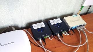 IP-телефония для офиса продаж и Оптический GPON Интернет oт Pocтeлeкoм. Вариант подключения.