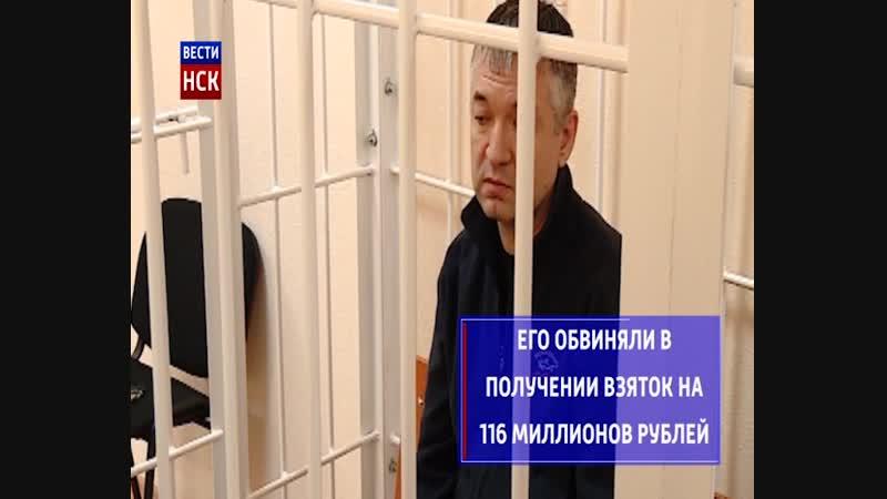 Бывшего чиновника Росрезерва осудили на 13 лет строгого режима